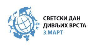 Svetski dan divljih vrsta Logo 300x150 - Svetski dan divljih vrsta: Ilegalna trgovina ugroženim divljim vrstama u porastu